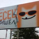 Монтаж, демонтаж билбордов