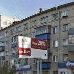 Монтаж билбордов