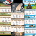 Макет для календаря