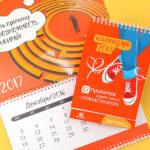 Календари всех форматов