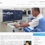 Дизайн сайта для больницы