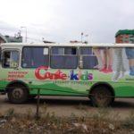 Пример рекламы на автобусе