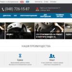 Интернет-магазин автозапчастей продвижение