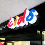 Светящиеся буквы для магазина